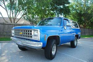 Chevrolet Blazer 2 поколение