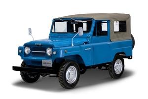 Nissan Patrol 60