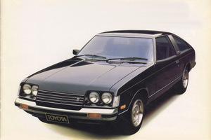 Toyota Celica 2 поколение