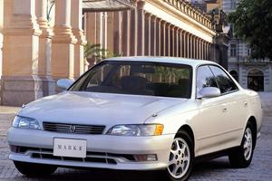 Toyota Mark II X90