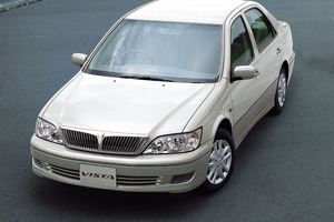 Toyota Vista V50