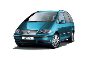 Volkswagen Sharan 1 поколение